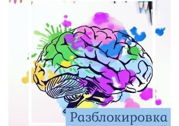 Память за пределами мозга «Телесный ум»